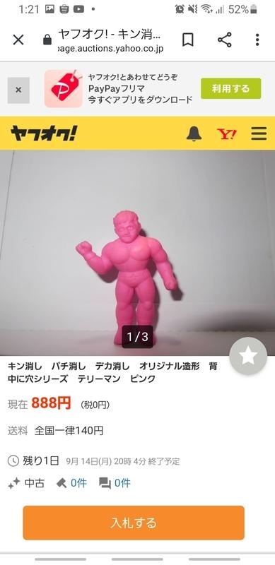 f:id:yuuko1220:20200913223344j:plain