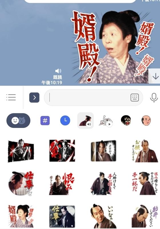 f:id:yuuko1220:20200926222025j:plain