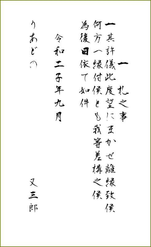 f:id:yuuko1220:20201001154751j:plain