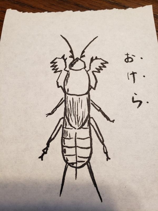 f:id:yuuko1220:20201019212437j:plain