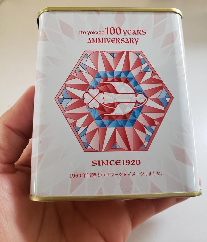 f:id:yuuko1220:20201106182115j:plain