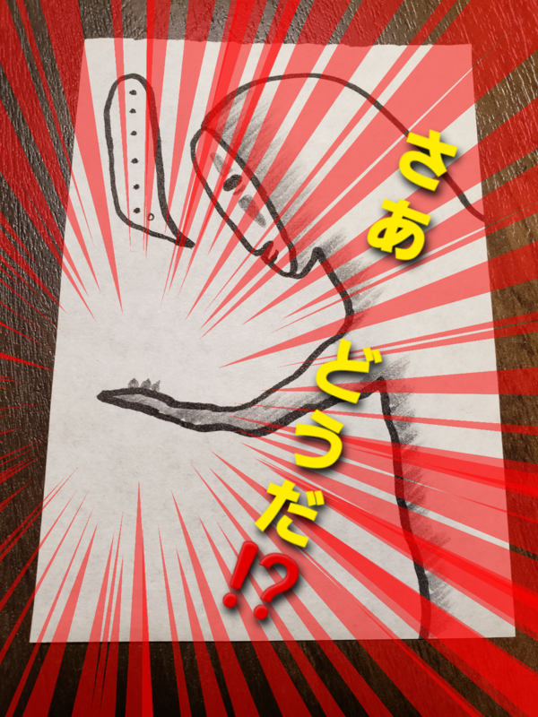 f:id:yuuko1220:20201113170833p:plain