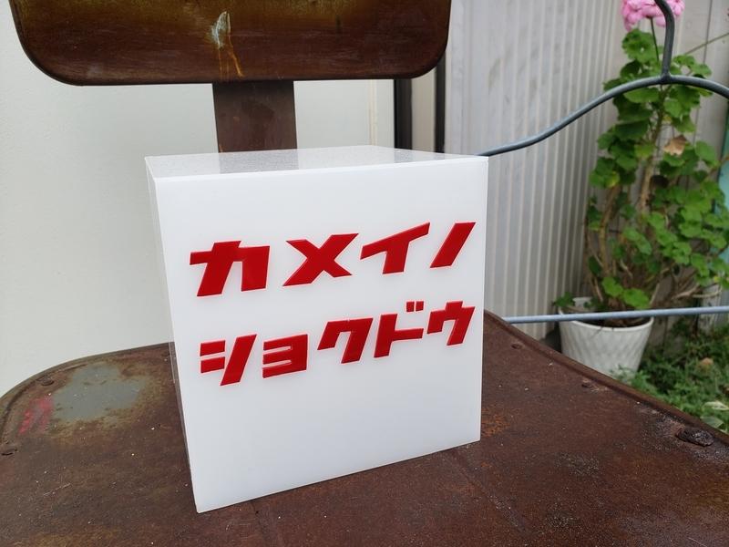 f:id:yuuko1220:20201201222155j:plain