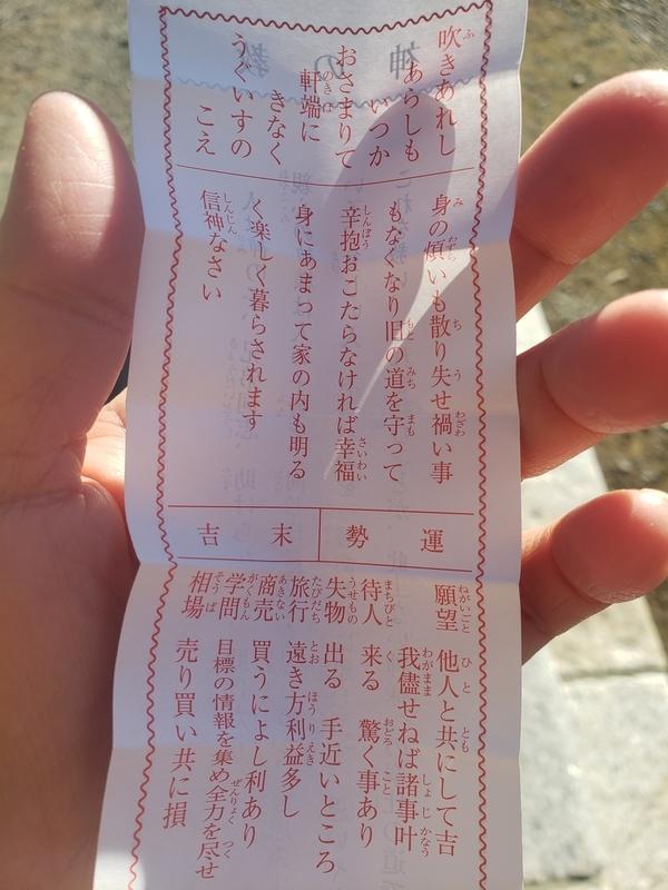 f:id:yuuko1220:20210103181044j:plain