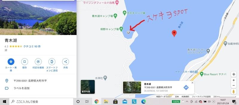 f:id:yuuko1220:20210124161617j:plain