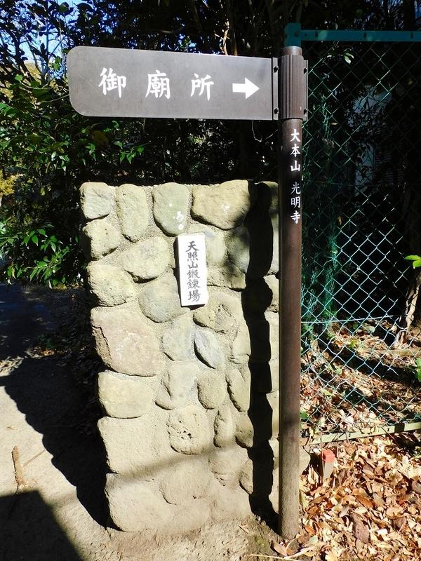 f:id:yuuko1220:20210205213620j:plain