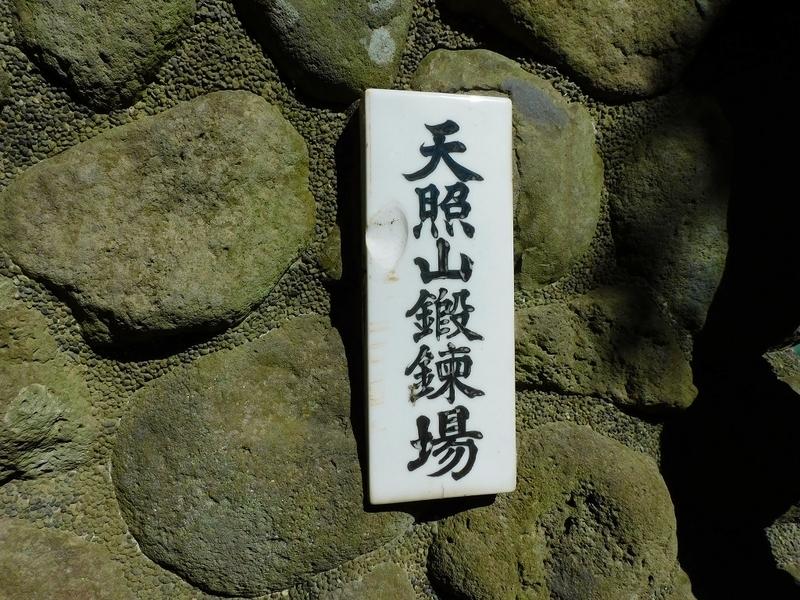 f:id:yuuko1220:20210205213627j:plain