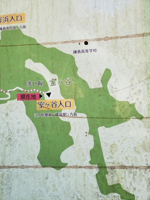 f:id:yuuko1220:20210221225520j:plain