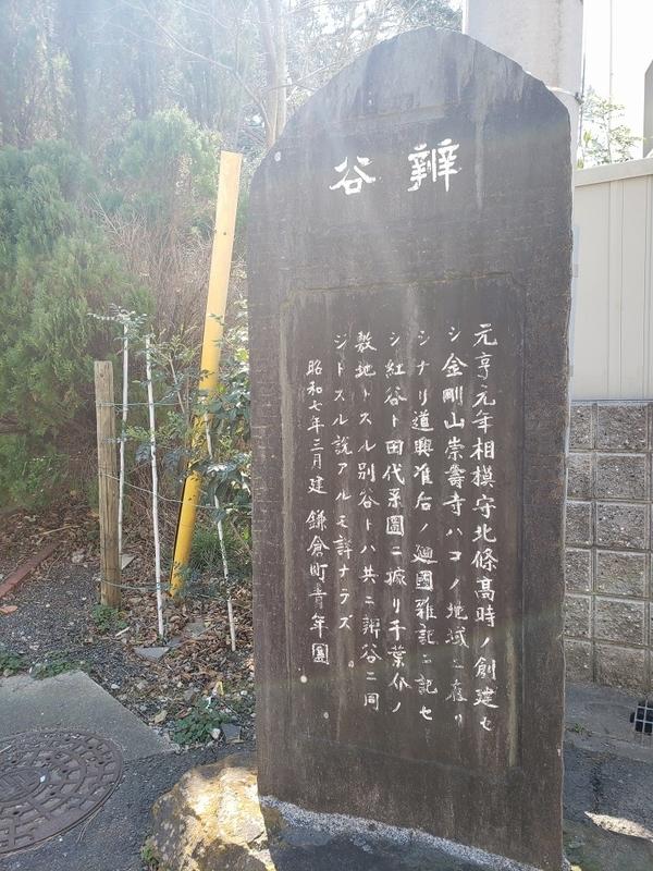 f:id:yuuko1220:20210227213159j:plain