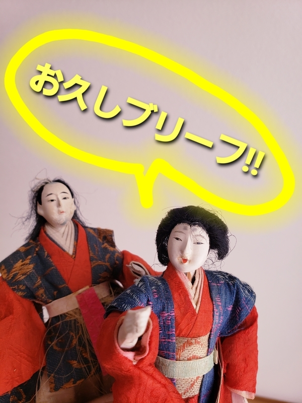 f:id:yuuko1220:20210301213614j:plain