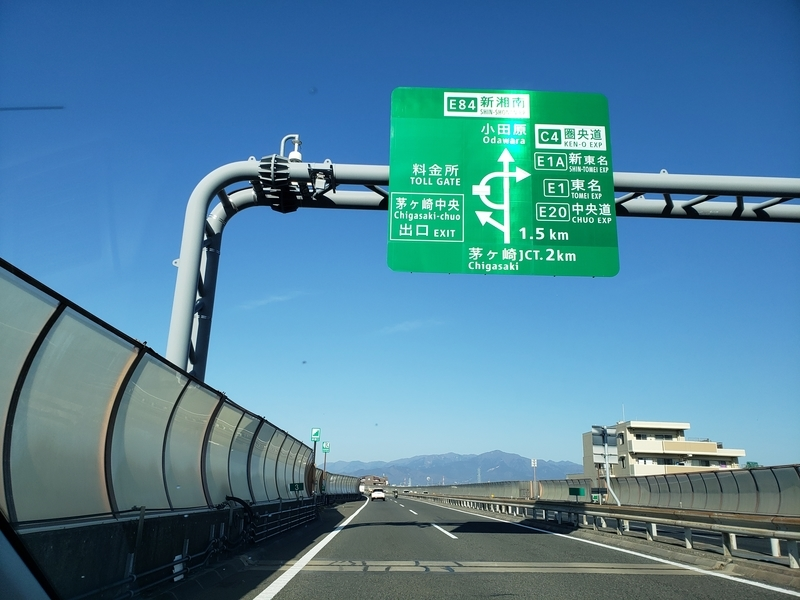 f:id:yuuko1220:20210307165939j:plain