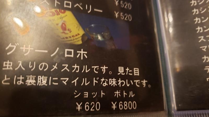 f:id:yuuko1220:20210503143301j:plain