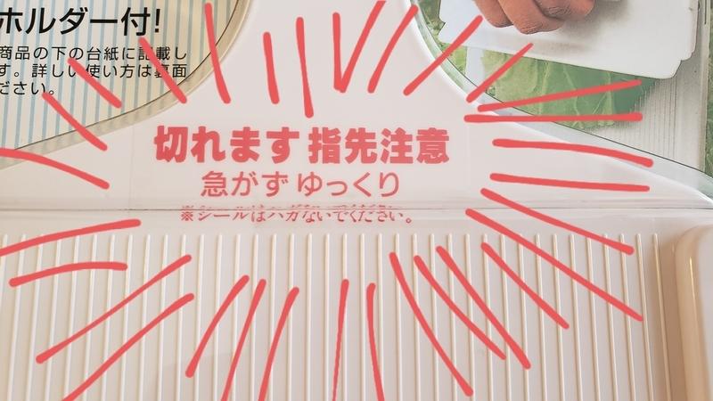 f:id:yuuko1220:20210603160913j:plain