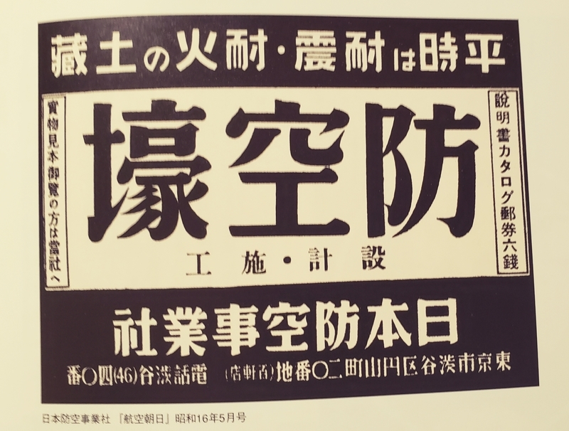 f:id:yuuko1220:20210605173437j:plain