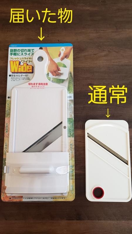 f:id:yuuko1220:20210613162011j:plain