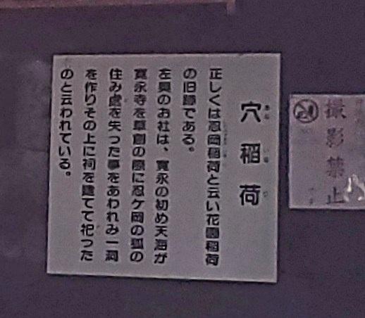 f:id:yuuko1220:20210704221430j:plain