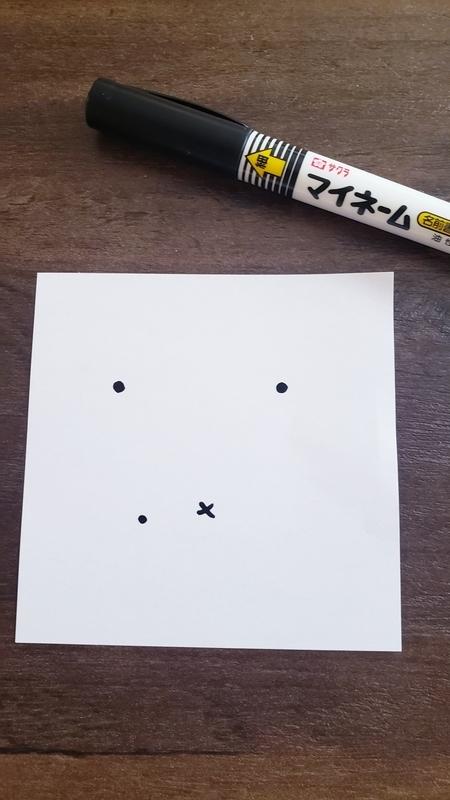 f:id:yuuko1220:20210725080209j:plain