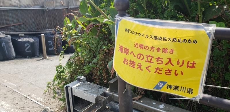 f:id:yuuko1220:20210829084804j:plain