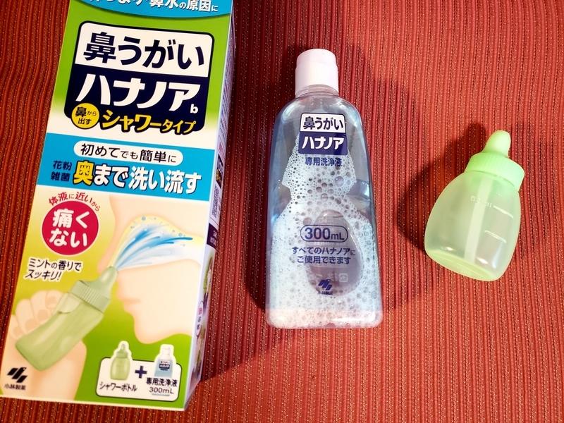 f:id:yuuko1220:20210903212626j:plain