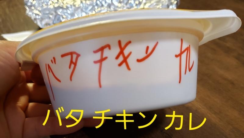f:id:yuuko1220:20210903212635j:plain