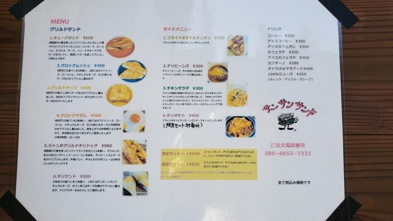 f:id:yuuko1220:20210903212836j:plain