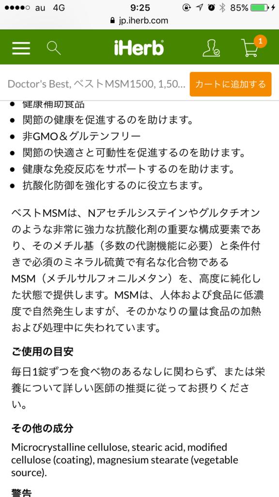 f:id:yuuko2002:20170510092602p:plain