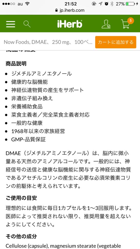 f:id:yuuko2002:20170605222239p:plain