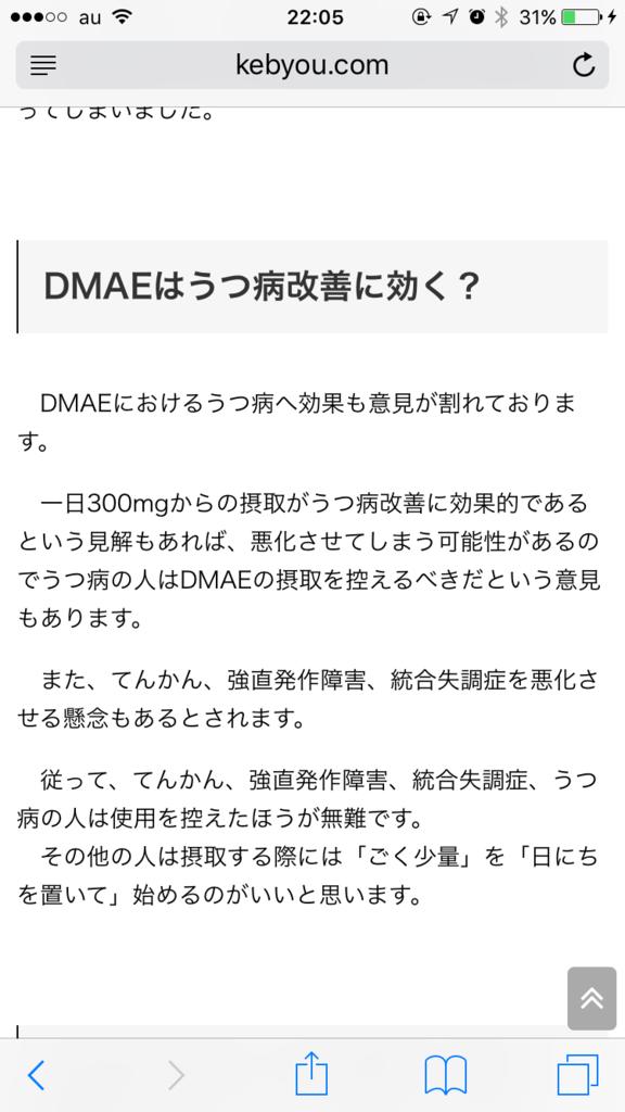 f:id:yuuko2002:20170605222323p:plain