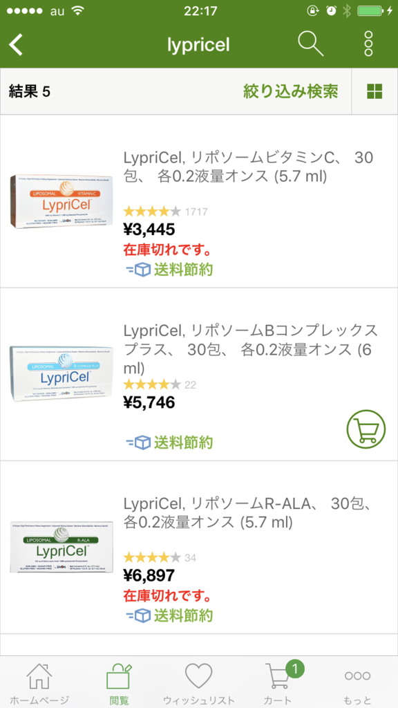 f:id:yuuko2002:20170710221746p:plain