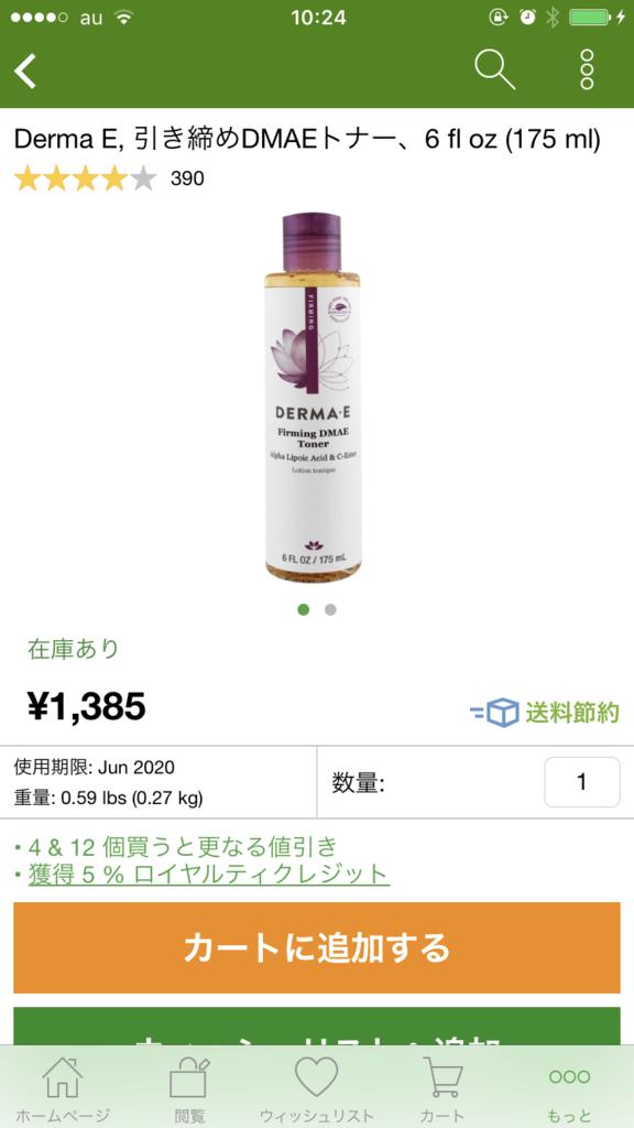 f:id:yuuko2002:20170804102544p:plain