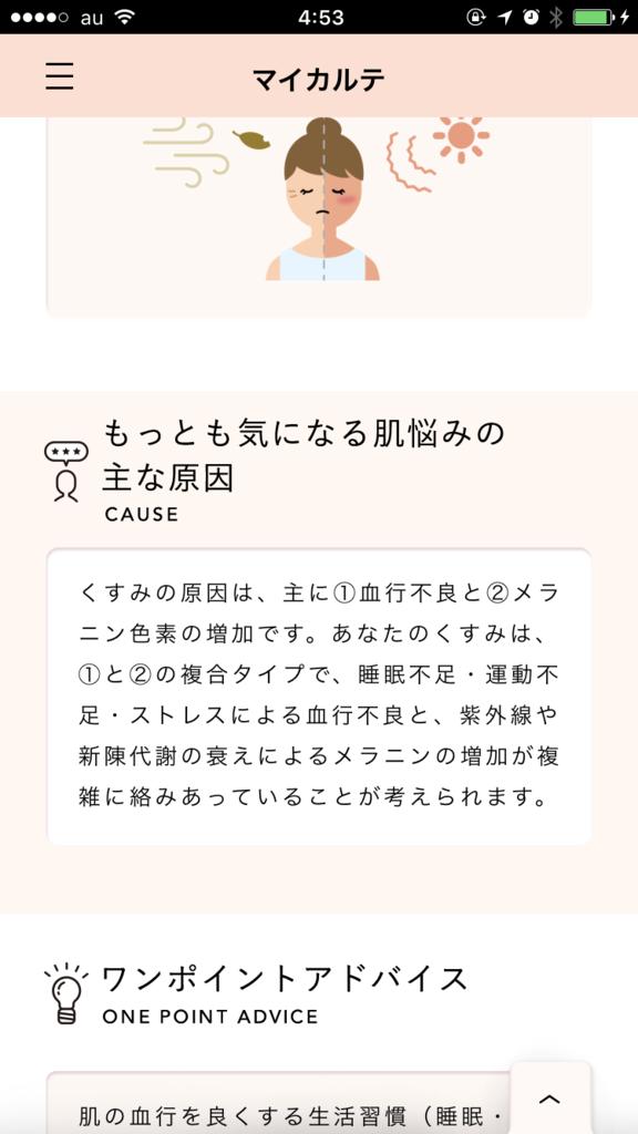 f:id:yuuko2002:20170930045543p:plain
