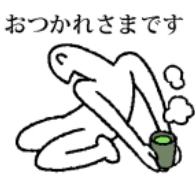 f:id:yuuko2002:20171005021427j:plain