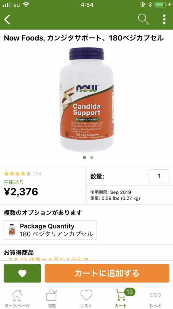 f:id:yuuko2002:20171030045444p:plain