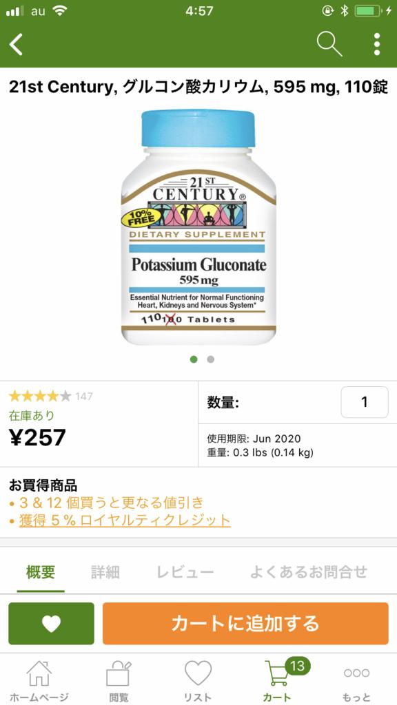 f:id:yuuko2002:20171030045731p:plain