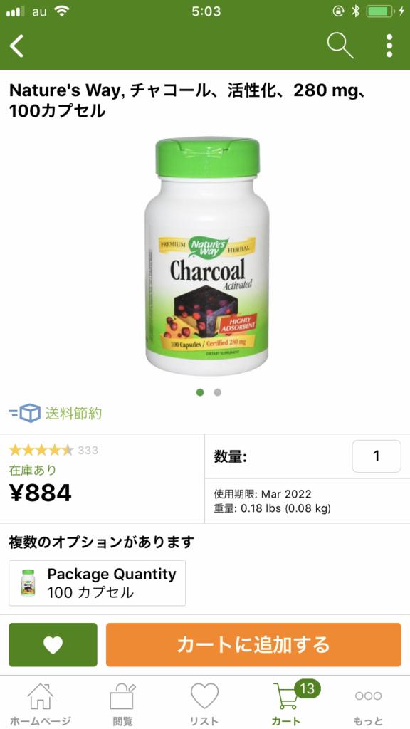 f:id:yuuko2002:20171030050655p:plain
