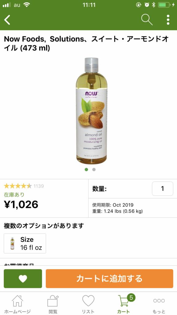 f:id:yuuko2002:20171031111838p:plain