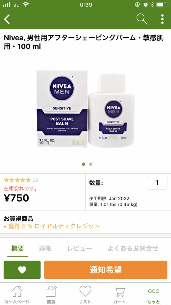 f:id:yuuko2002:20171127003935p:plain