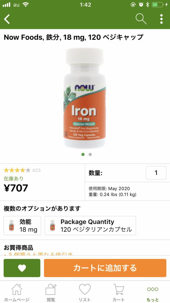 f:id:yuuko2002:20171127014510p:plain