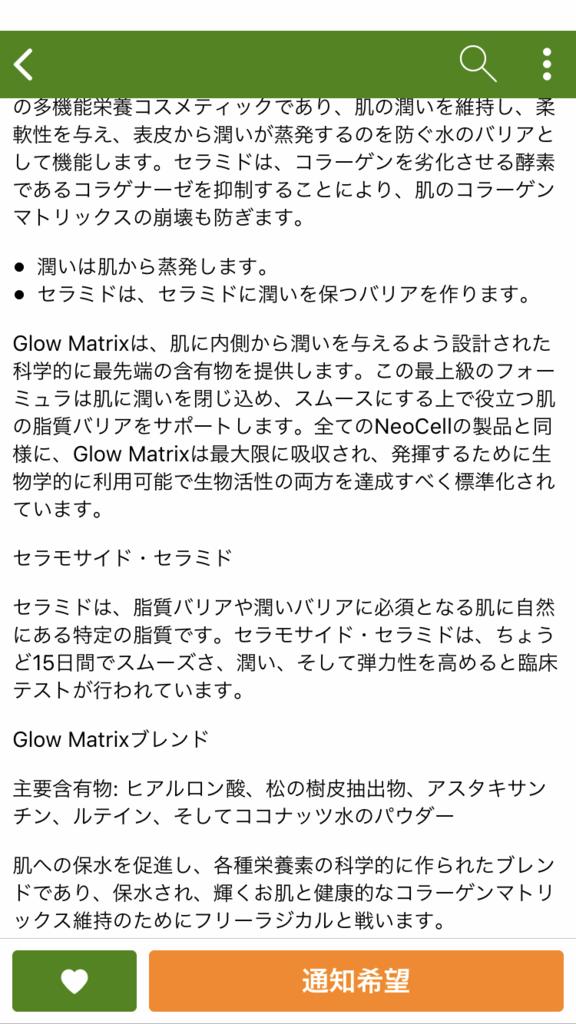 f:id:yuuko2002:20180108121719p:plain