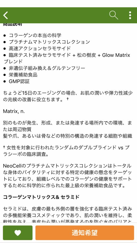 f:id:yuuko2002:20180108121807p:plain