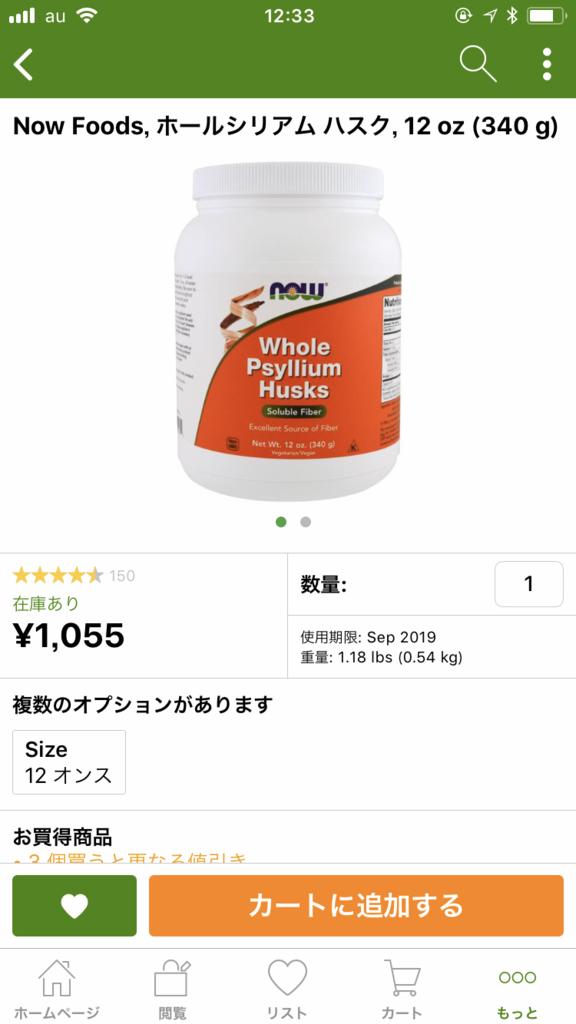 f:id:yuuko2002:20180108123406p:plain