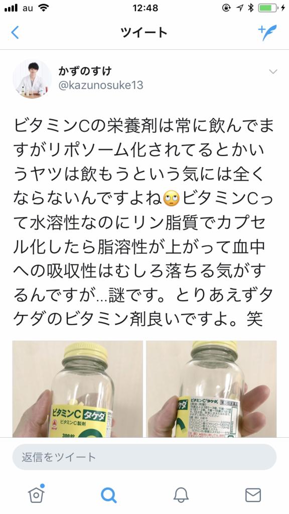 f:id:yuuko2002:20180108124852p:plain