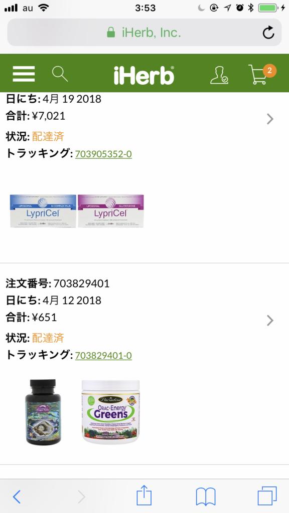f:id:yuuko2002:20180517035836p:plain