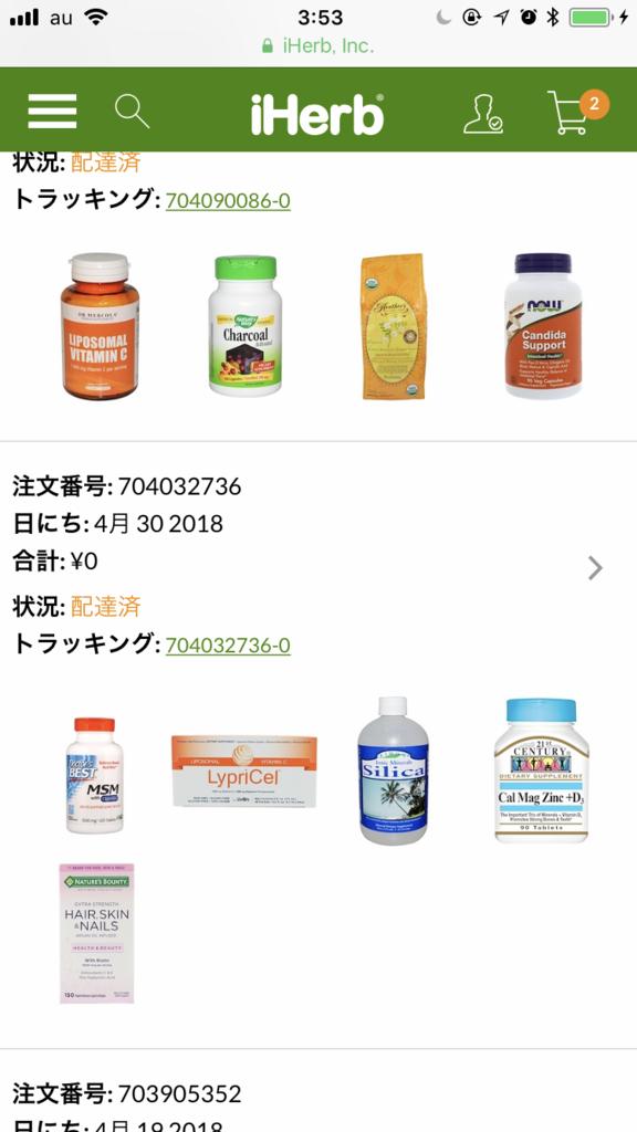 f:id:yuuko2002:20180517035905p:plain