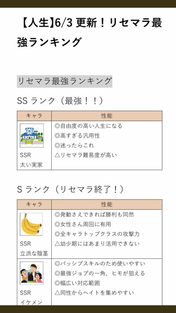f:id:yuuko2002:20180621042327p:plain