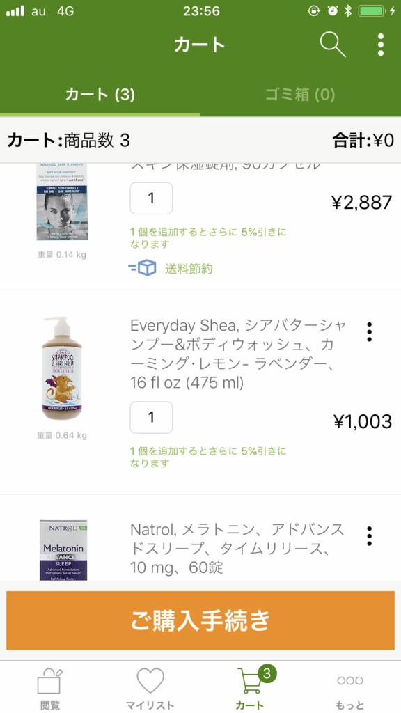 f:id:yuuko2002:20180621043109p:plain