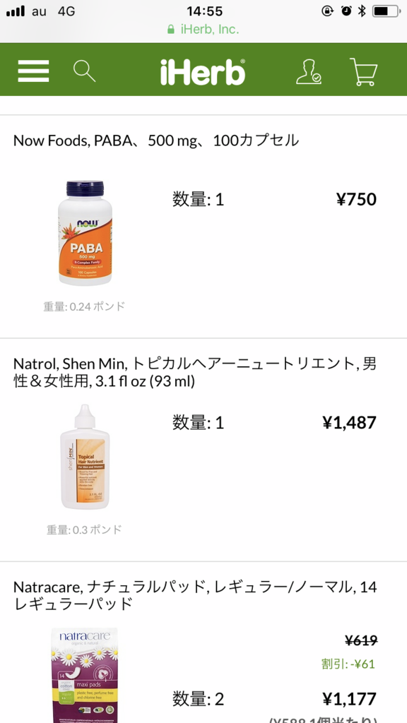 f:id:yuuko2002:20180726145556p:plain