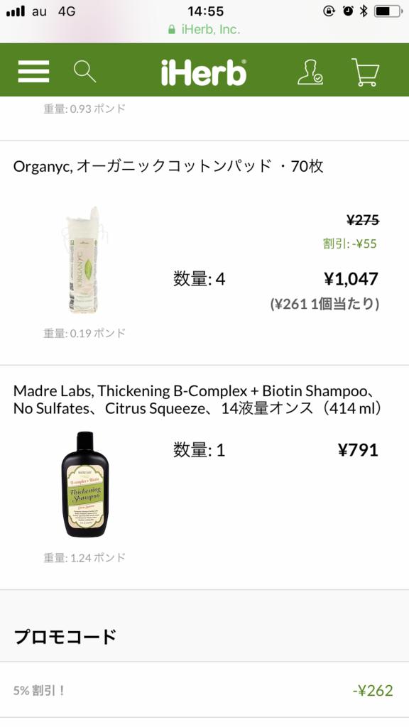 f:id:yuuko2002:20180726150057p:plain