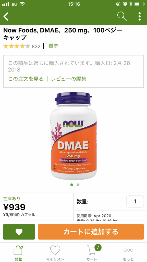 f:id:yuuko2002:20180728151715p:plain