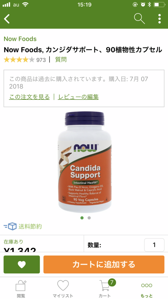 f:id:yuuko2002:20180728151944p:plain